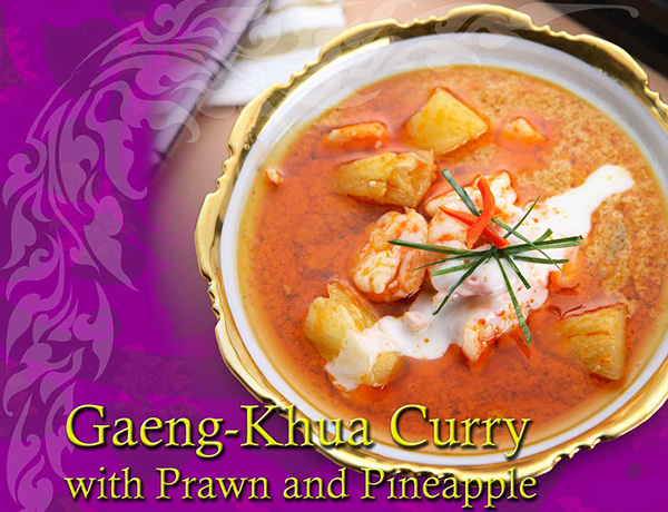 Gaeng Khua Curry Sauce